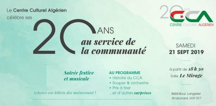 المركز الثقافي الجزائري في مونتريال يحتفل بالذكرى الـ20 لتأسيسه
