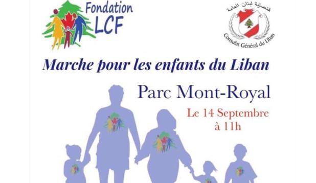 مسيرة في مونتريال لدعم أطفال لبنان من ذوي الاحتياجات الخاصة