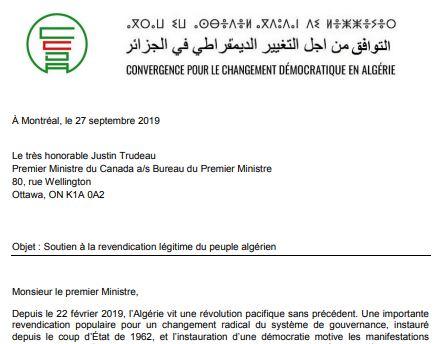 نص الرسالة التي أرسلتها مجموعة من الجزائريين لجوستان ترودو، رئيس الحكومة الكندية الخارج (اضغط على الصورة للقراءة) - RCI