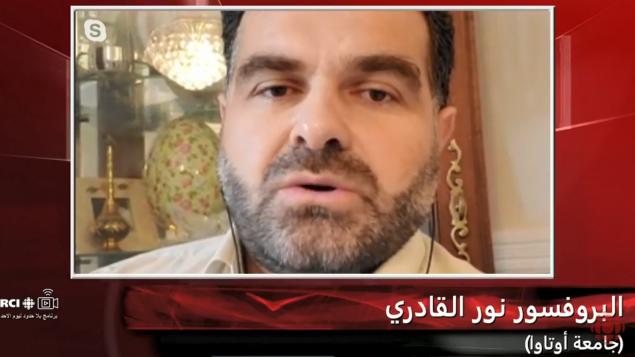 البروفسور نور القادري يقول إنّ استطلاعات الرأي ترجّح فوز حكومة أقليّة /RCI