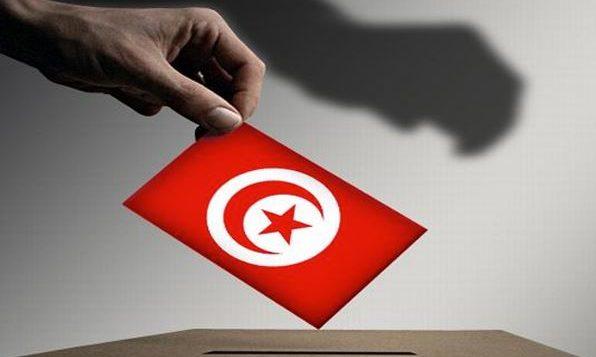 نُظّمت الانتخابات التشريعية في تونس يوم الأحد 6 أكتوبر 2019 - ISIE / Facebook