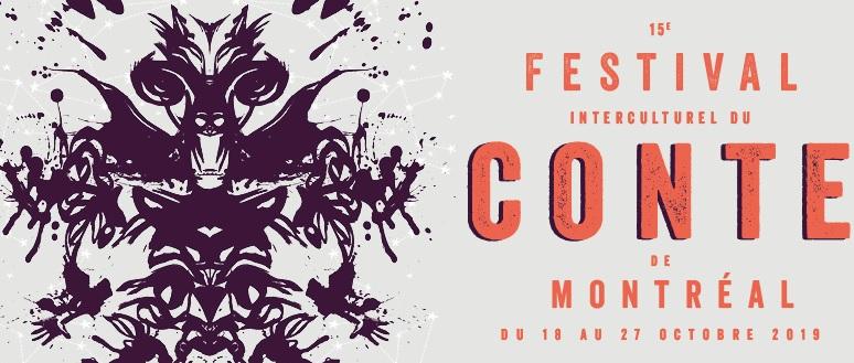 ملصق المهرجان المتعدّد الثقافات للحكاية في مونتريال - festival-conte.qc.ca