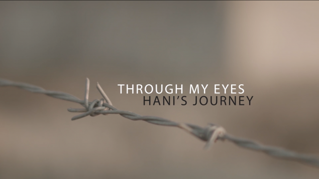 """""""من خلال عينيّ"""" فيلم وثائقي للمخرجة اللبنانيّة البريطانيّة زهرا مكاوي/UNAFF"""
