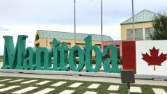 يتعين على الراغبين في الهجرة إلى مانيتوبا تقديم طلب الزيارة الاستكشافية على موقع برنامج ترشيح مقاطعة مانيتوبا على الانترنت - Radio Canada / Thibault Jourdan