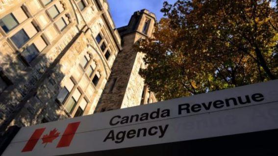 مقر وكالة الضرائب الكندية في أوتاوا - CBC