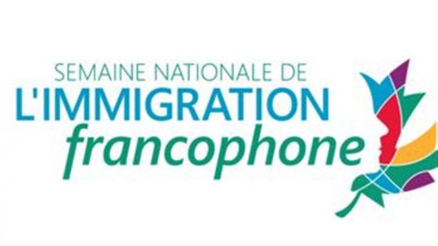 يدوم الأسبوع الوطني السابع للهجرة الفرنكوفونية إلى غاية يوم 9 نوفمبر تشرين الثاني - Facebook