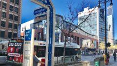 الاقتطاعات في الخدمات العامّة تشمل النقل العام وجهاز الاطفاء وخدمات الطوارئ في مدينة وينيبيغ/Radio-Canada