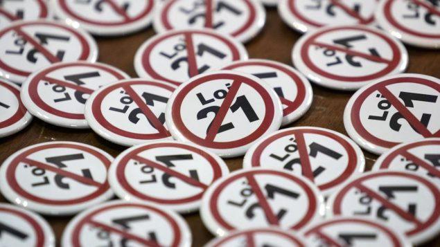 صادق أمس الأربعاء المجلس البلدي لمدينة مدينة فانكوفر، بالإجماع على اقتراح للتنديد بقانون العلمانية في كيبيك - The Canadian Press / Paul Chiasson