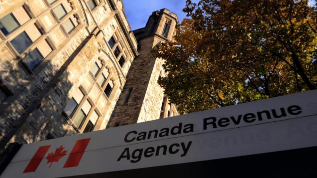 مقرّ وكالة الدخل الكنديّة في العاصمة أوتاوا/Sean Kilpatrcik/radio-Canada