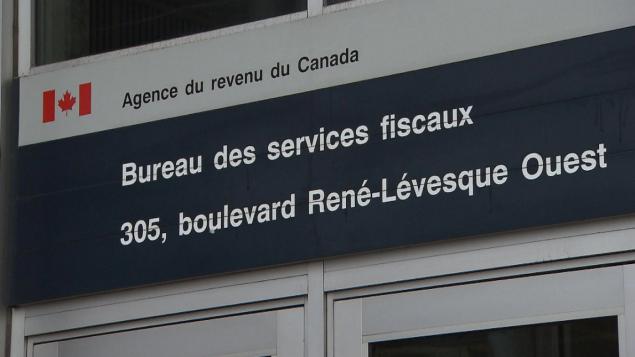 مقرّ وكالة الدخل الكنديّة في مونتريال/Radio-Canada