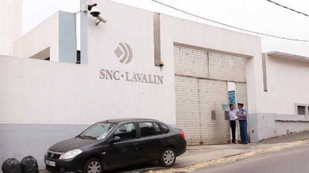 """مقرّ فرع شركة """"أس أن سي لافالا ن""""في الجزائر العاصمة - Radio Canada"""