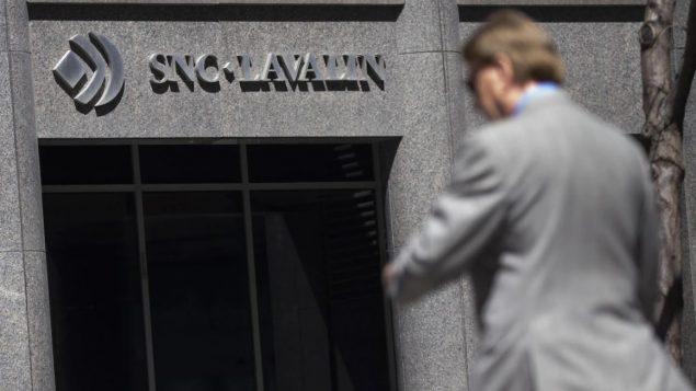 مر القاضي الشركة بدفع غرامة قدرها 280 مليون دولار - Radio Canada / Ivanoh Demers