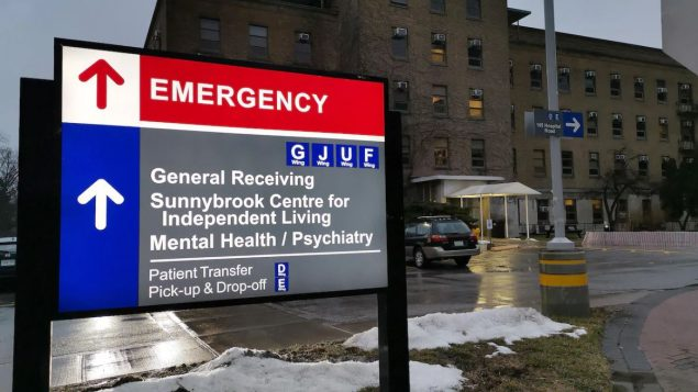 مستشفى صنيبروك في تورنتو - The Canadian Press / Doug Ives