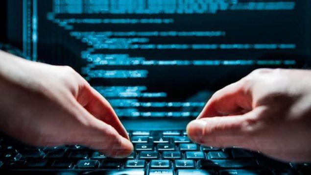 الوظيفة التي كان يشغلها المتهم سمحت له بالوصول إلى المعلومات التي جمعتها السلطات الكندية وكذلك حلفاؤها في الخارج - Shutterstock / Scythers