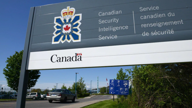 مقرّ وكالة الاستخبارات الكنديّة في أوتاوا/CP