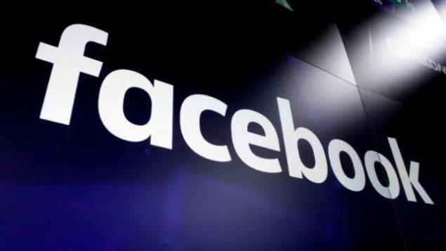 ستقوم فيسبوك بإخطار مستخدمي الإنترنت الذين سيحاولون مشاركة الأخبار الكاذبة وتوجيههم إلى مقالات ومنشورات هيئة الإذاعة الكندية التي تكشف وتحلّل هذه المعلومات الخاطئة - Richard Drew / Associated Press