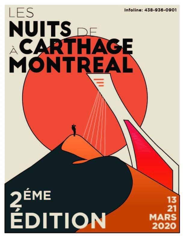 مهرجان ليالي قرطاج في مونتريال في نسخته الثانية/Nuits de Carthage à Montréal
