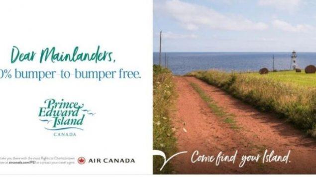 لافتة إعلانيّة للترويج للسياحة في جزيرة برنس ادوارد/Tourism P.E.I