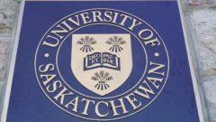 قالت إدارة جامعة سسكتشوان إنها سرعان ما اكتشفت المشكلة ، مما سمح لها بعزل التهديد تمامًا - Photo : Courtney Markewich