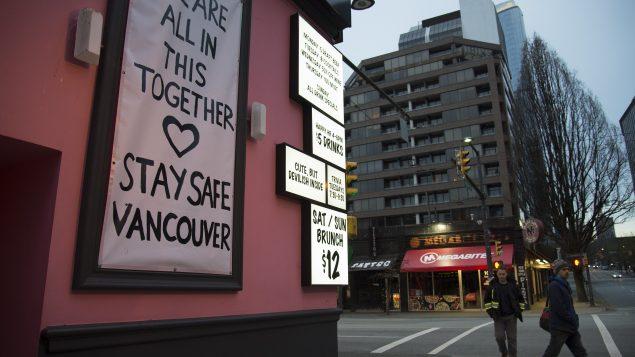 لافتة على أحد الجدران في مدينة فانكوفر تدعو الجميع للحفاظ على سلامتهم/Jonathan Hayward/CP