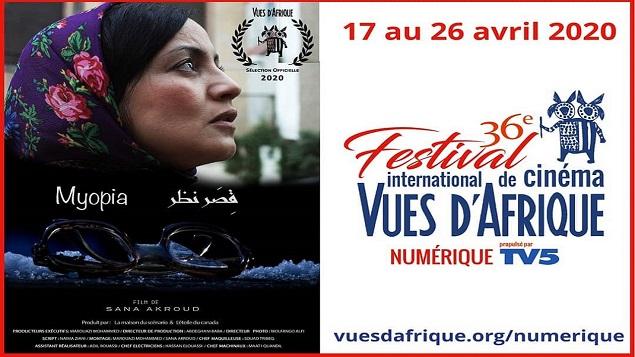 """ملصّق فيلم """"قُصَر نظر"""" في مهرجان Vues d'Afrique في مونتريال - Photo/Facebook"""