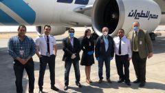 من جانبها، قامت كندا بإجلاء مواطنين كنديين عالقين في مصر على متن طائرة تابعة لشركة مصر للطيران - الصورة لطاقم الطائرة على أرضية مطار القاهرة يوم 8 أبريل نيسان الجاري- Twitter / @CanEmbEgypt