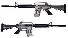 سيستفيد مالكو هذا النوع من الأسلحة الذي يصل إلى أكثر من 100.000 وحدة من فترة عفو إلى غاية 30 أبريل نيسان 2022 للامتثال هذه اللوائح - iStock / Artas