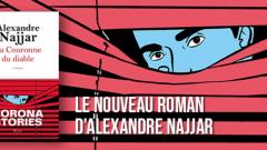 التاج اللعين كتاب يتناول فيه ألكساندر نجّار جائحة فيروس كورونا/تقدمة ألكساندر نجّار