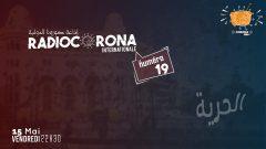 تبثّ إذاعة كورونا الدولية على موقع فيسبوك كلّ ثلاثاء وجمعة خلال ساعتين من الزمن وهي إشارة إلى مسيرتَيْ الحراك يومي الثلاثاء والجمعة في الجزائر والمُعلّقتين بسبب أزمة فيروس كورونا - Photo : Radio Corona Internationale