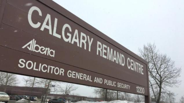 سجن ريماند في مدينة كالغاري حيث ظهرت حالتا إصابة بمرض كوفيد-19 بين السجناء/Mario De Ciccio/Radio-Canada