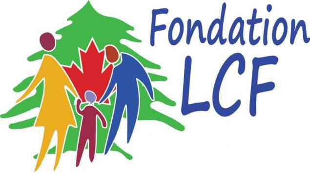 """تعمل جمعيّة """"صندوق لبنان كندا"""" على مساعدة الأطفال في لبنان منذ نحو 20 عاما/LCF"""