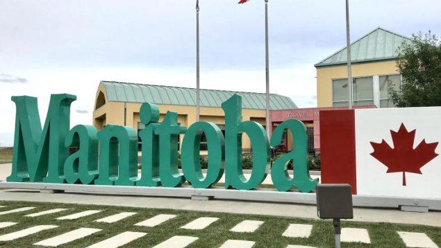 في الظروف العادية، تستقبل مانيتوبا حوالي 100 عائلة وافدة جديدة خلال شهر يونيو حزيران - Radio Canada / Thibault Jourdan