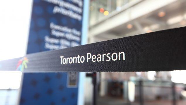 انخفض عدد المسافرين في مطار بيرسون الدولي في تورونتو بنسبة 97٪ في أبريل نيسان 2020 مقارنة بالشهر نفسه من العام الماضي - iStock / Bukharova