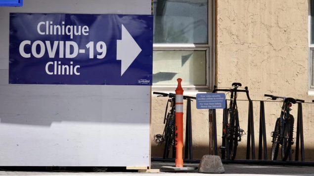 مستشفى كامبلتون في نيو برنزويك ظلّ مغلقا لفترة بعد انتشار عدوى كوفيد-19 فيه/Radio Canada / Guy Leblanc