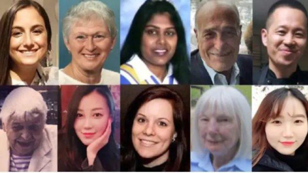 ضحايا الاعتداء بالشاحنة الذي نفّذه أليك ميناسيان في تورونتو في 23-04-2018/Radio-Canada