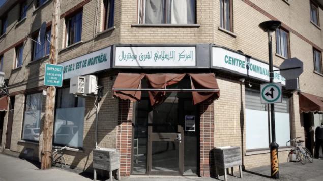 الشرطة تحقق في اعتداء على مركز إسلامي في مونتريال أوقع أضراراً مادية طفيفة