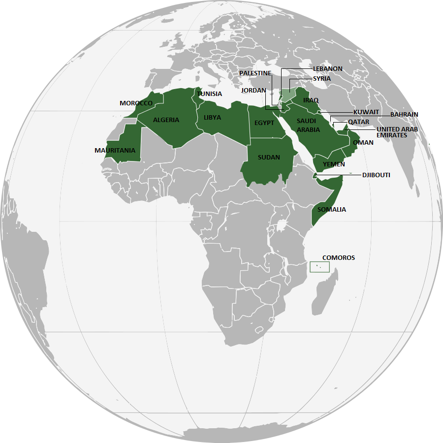 Arab-League-EN