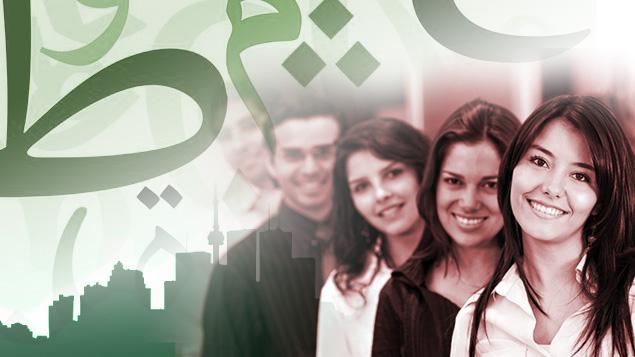 Être citoyen d'origine arabe au Canada, est-ce un défi? Et pourquoi?