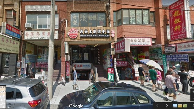 Chan S Chinese Restaurant Dundas On