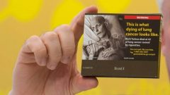 2017 cigarette package proposal for plain packaging in Canada..