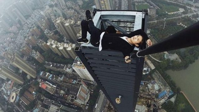 "Napravi ""selfi"" kao supermodel! Selfie-danger-wu-yongning-26-weibo-bbc-635x357"