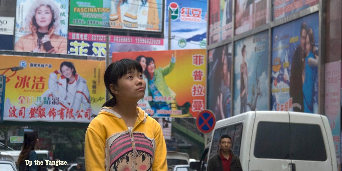 up the yangtze 5 copy
