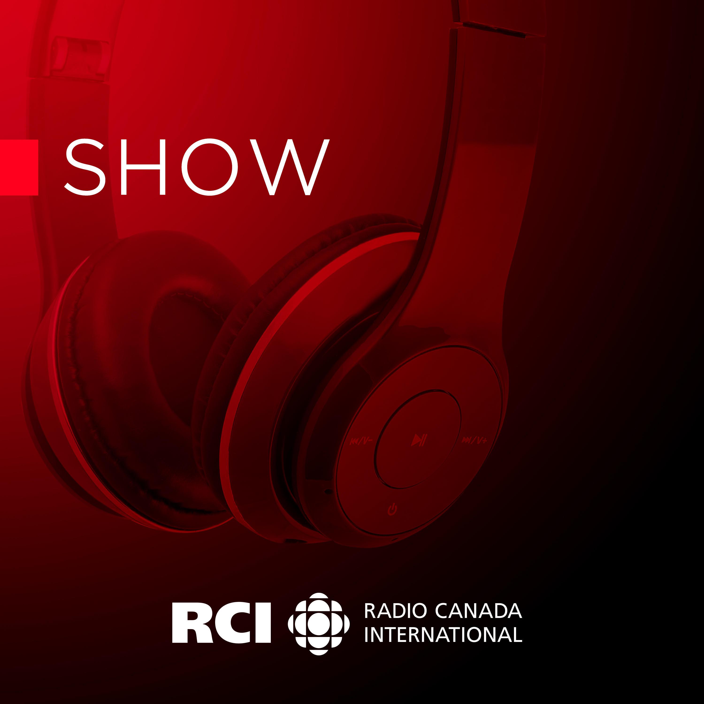 RCI | English : The Link