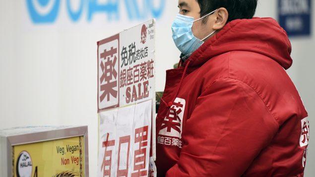 Quebec school cancels Japan trip over coronavirus concerns
