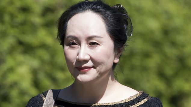 Canadian court rules extradition case against Huawei exec should proceed