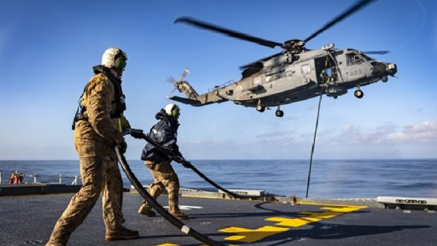 Wreckage of crashed Canadian military helicopter located