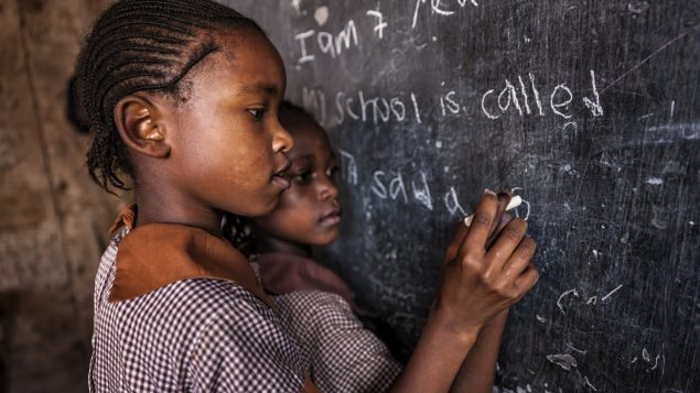 Educating girls reduces poverty, reaffirms report