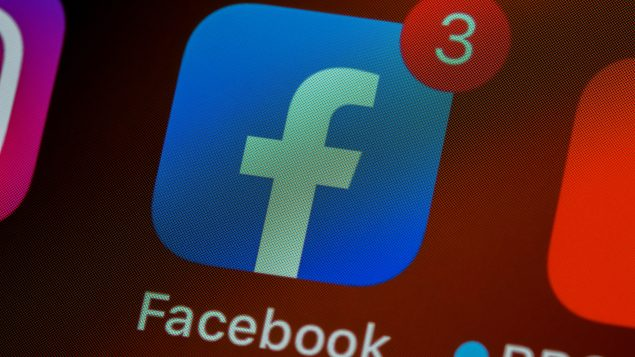 Facebook is developing AI tool to summarize news for quick browsing