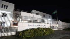 سفارة المملكة السعوديّة في اوتاوا/David Kawai/CP