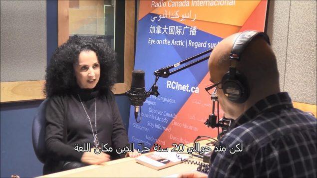الهوية في كيبيك : النقاش المفتوح